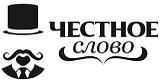 ООО МФК «ЧЕСТНОЕ СЛОВО»