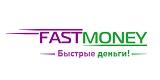 Fast Money (Быстрые деньги) - Моментальные займы на карту или электронный кошелек