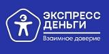ООО МКК «Экстра Деньги»
