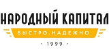Народный Капитал - займ за ПТС в Москве и Московской области