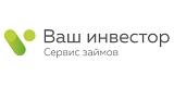 ООО МКК «Ваш инвестор»