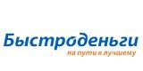 МФК Быстроденьги (ООО)
