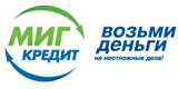 ООО МФК «МигКредит»